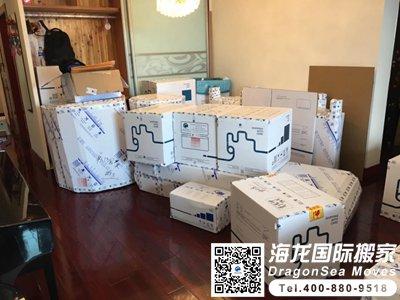 台湾家具海运到大陆