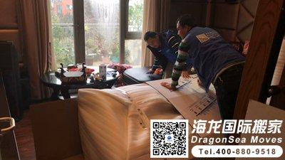 广州到台湾可以海运吗