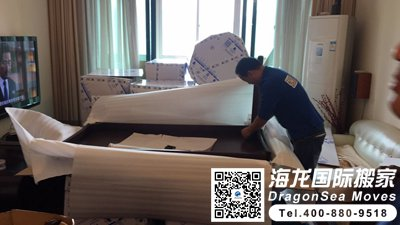 北京到深圳长途搬家公司