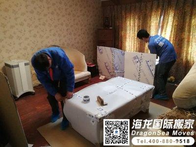深圳高端搬家