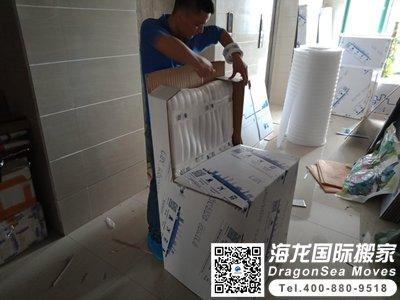 北京国际搬家业务