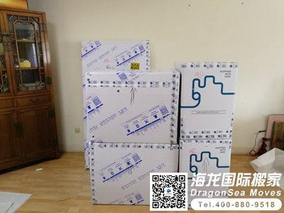 上海到北京长途搬家