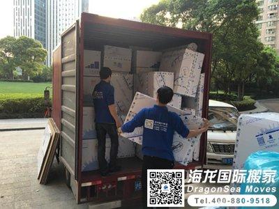 北京高端搬家公司