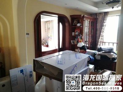 从北京到深圳搬家