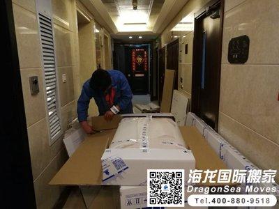 上海高端精品搬家