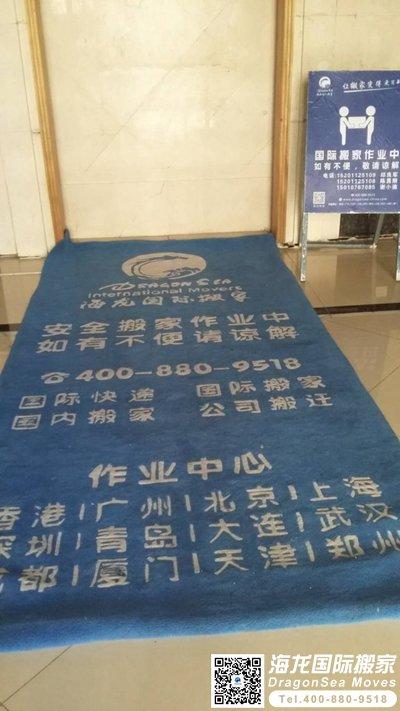 从上海到深圳搬家