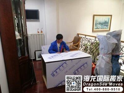 深圳精品搬家公司