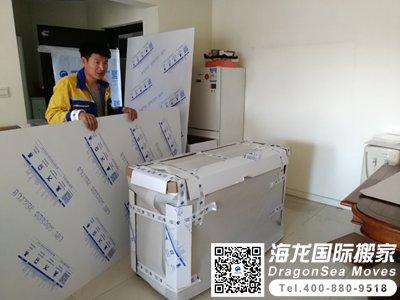上海一站式精品搬家