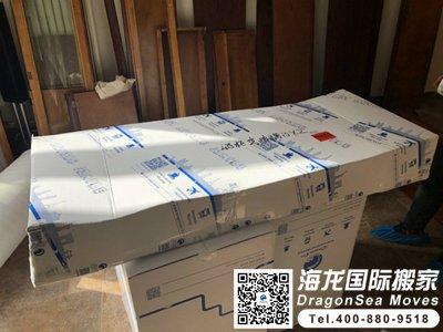 广州海运到台湾