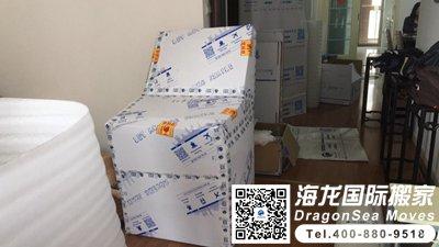 上海到广州搬家