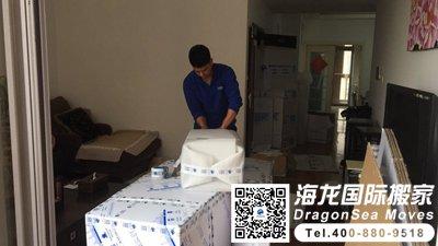 广州到上海搬家