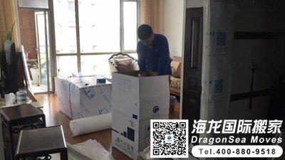 美国搬家到中国