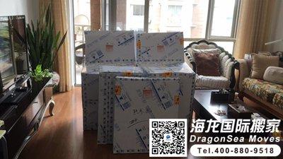 深圳到上海搬家