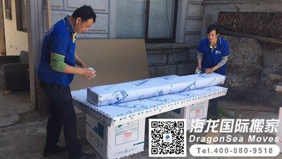 广州高端搬家公司
