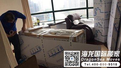 北京长途搬家公司公司
