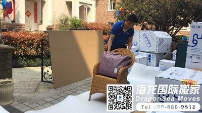 深圳到北京好的搬家公司
