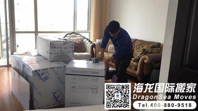 北京一站式搬家公司