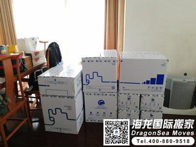 澳大利亚搬家到中国