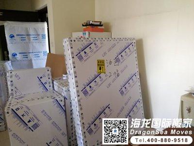 澳大利亚行李海运回国
