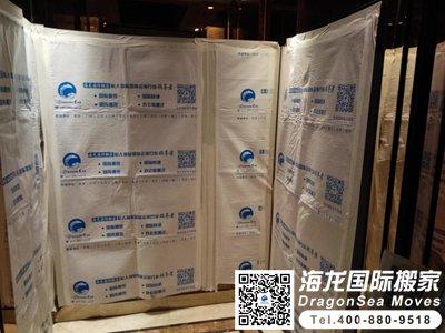 上海高端搬家公司