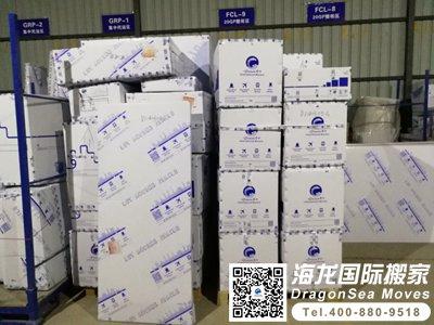北京正规的搬家公司