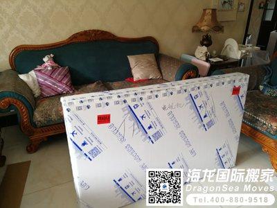 深圳长途搬家公司