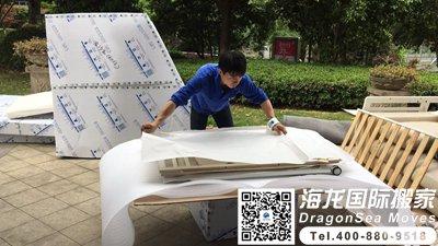 上海高端搬家服务