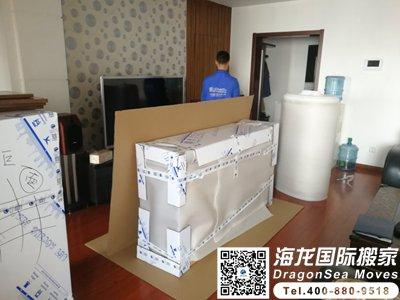 广州到北京长途搬家费用