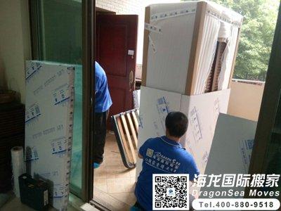 广州到北京搬家公司