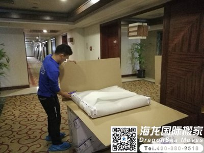 广州到深圳长途搬家费用