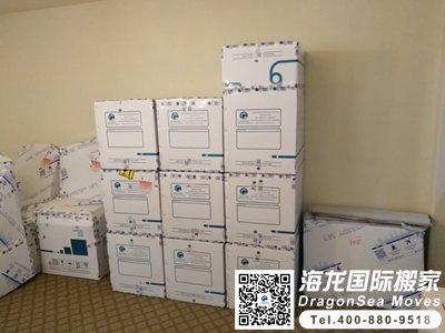 广州到上海长途搬家