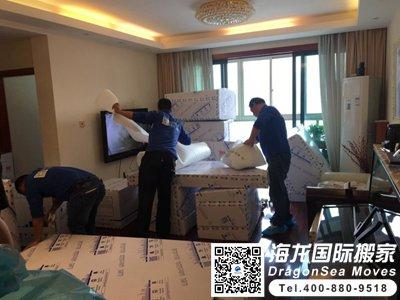 广州到北京长途搬家公司