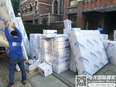 广州海运物品到法国