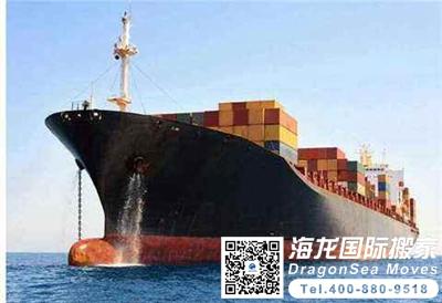 到日本可以海运吗?哪个公司最便宜?