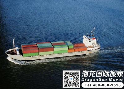 澳大利亚家具海运到中国