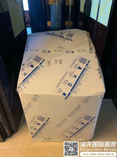 广州海运家具到多伦多