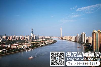 广州到北京长途搬家