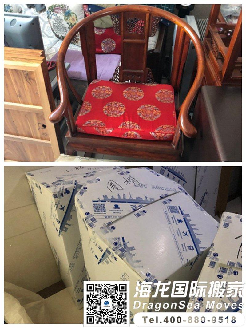 上海国际长途搬家