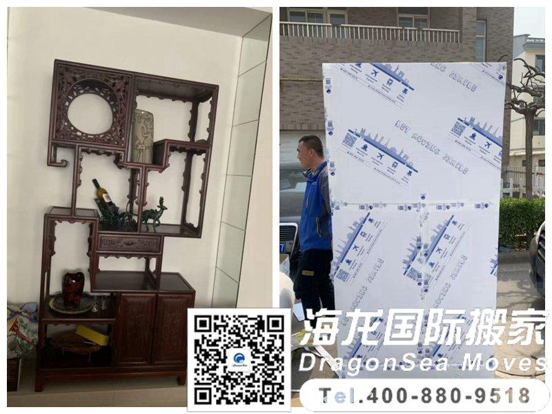 广州如何运家具到美国