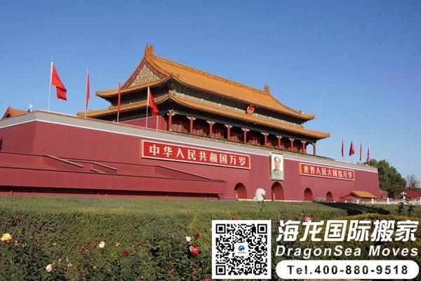 北京到广州搬家公司