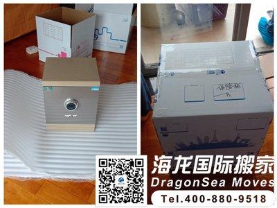 深圳国际搬家公司哪家好