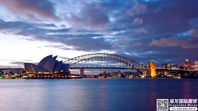往澳大利亚国际搬运家具怎样划算