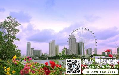 新加坡国际海运