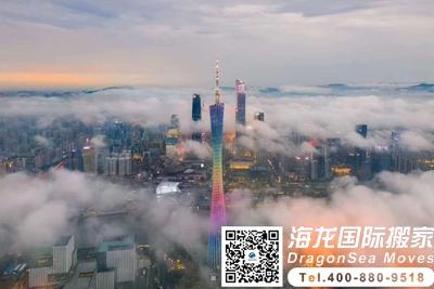 上海到广州搬家公司