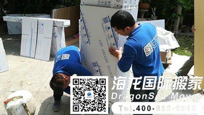 澳洲海运家具到中国