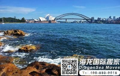 澳洲搬家到中国