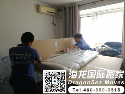 广州至香港搬家公司