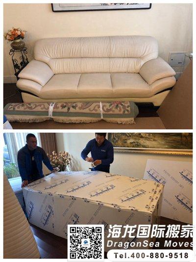 深圳国际长途搬家公司排名
