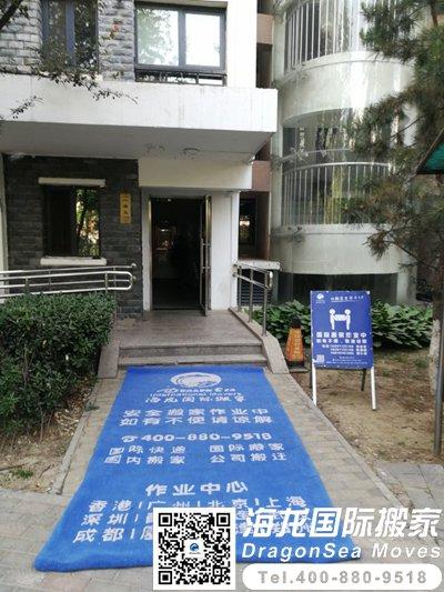 深圳到上海搬家公司