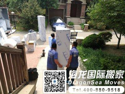上海到北京长途搬家费用